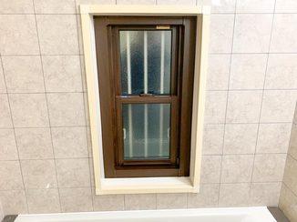 エクステリアリフォーム 浴室を温かくする断熱窓